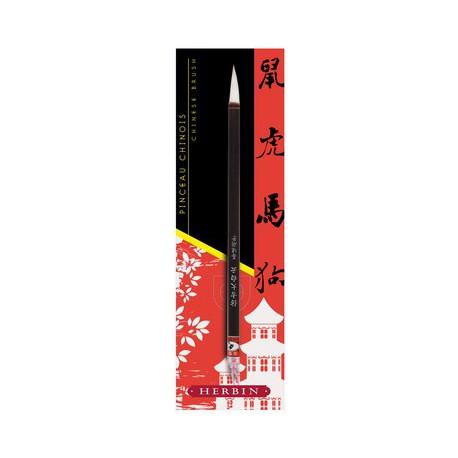 Pinceau chinois sur broche - Spécial calligraphie orientale