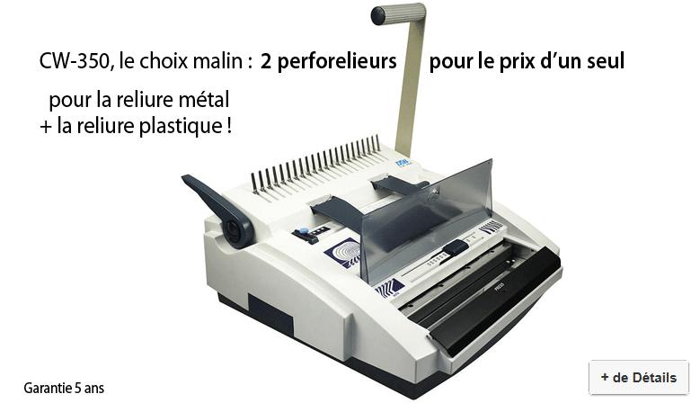 DSB CW-350 - Relieur de document anneau métal et plastique